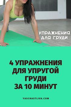 10 поз йоги, чтобы помочь потерять жир на животе - Счастливая Я