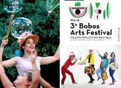 Ο Κήπος του Μεγάρου φιλοξενεί το 3ο Bobos Art Festival
