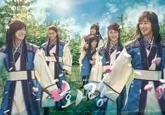 Hwarang drama #koreandrama  Park Seo Joon como Moo Myung / Sun Woo Rang Park Hyung Sik como Rei Jinheung / Maek Jong Choi Min Ho (MinHo) como Soo Hoo Do Ji Han como Ban Ryu Jo Yoon Woo como Yeo Wool Kim Tae Hyung (V) como Han Sung. #oppas #bias #koreandrama2016