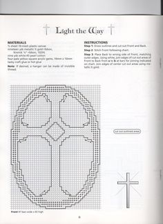 e4aa565cd6fc50fce36b11041e38f551.jpg (1700×2339)light the way 1