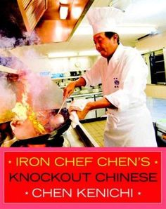 Iron Chef Chen's Knockout Chinese presents more than 50 easy-to-prepare recipes using the signature unique approach of a true Iron Chef. Subjects and dishes include: Easy-to-make side dishes: Steamed
