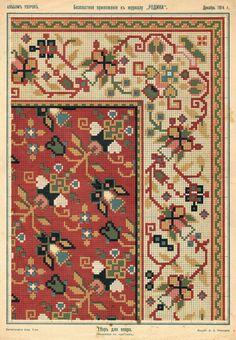 Trykt mønsterark i til brodert tekstil. Diy Embroidery, Cross Stitch Embroidery, Embroidery Patterns, Cross Stitch Love, Cross Stitch Designs, Muñeca Diy, Chart Design, Patterned Carpet, Cross Stitching
