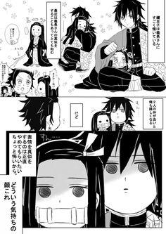 Doujinshi Kimetsu no Yaiba - Ship cặp lạ (Part Anime Demon, Manga Anime, Familia Anime, Anime Child, Demon Hunter, Dragon Slayer, Fanarts Anime, Kirito, Slayer Anime