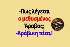 Funny Cartoons, Company Logo, Lol, Memes, Quotes, Humor, Animal Jokes, Quotations, Qoutes