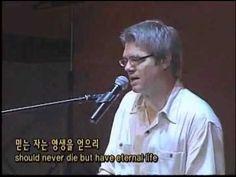 Scott Brenner - God So Loved the World (하나님께서 세상을 사랑하사)