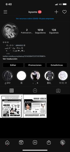 Bios Para Instagram, Instagram Bio, Collage Des Photos, Musical, Aesthetic Wallpapers, Cyber, Overlays, Backpack, Lily