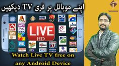 How to Watch Live TV free on any Android Device - 2017 l No Signup,No Add