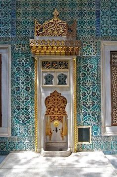 Topkapi Palace, Istanbul, google search