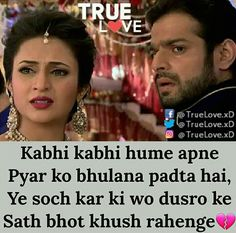 True Love Xd Quotes : Pin by Jheel on Quotes (Bollywood) Pinterest