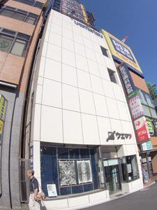 Umematsu, Tokyo Arts