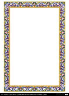Frame Border Design, Page Borders Design, Borders For Paper, Borders And Frames, Islamic Art Pattern, Pattern Art, Calligraphy Borders, Islamic Calligraphy, Family Tree Art
