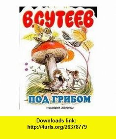 Pod Gribom - Under the Mushroom - in Russian language (9785170037780) V. Suteev , ISBN-10: 5170037783  , ISBN-13: 978-5170037780 ,  , tutorials , pdf , ebook , torrent , downloads , rapidshare , filesonic , hotfile , megaupload , fileserve