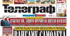 http://vestnici24.blogspot.bg/2016/11/telegraf5.html