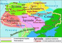 Імперська історіографія нас постійно переконувала у тому, що першою і єдиною державою на території ...