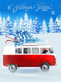 С Новым годом! Медведи на авто - Медведь везет елку из леса