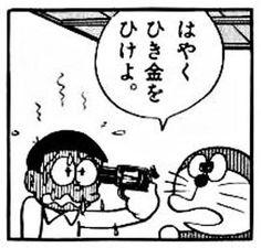 【47枚】 汎用性の高いドラえもん画像貼っていくwwwwwwwwww|ラビット速報 Snail Cartoon, Word Reference, Yandere Girl, Manga Characters, Fictional Characters, Old Ads, Doraemon, Funny Images, Emoji
