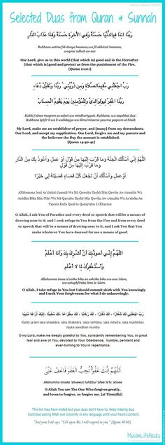 Selected dua from Quran and Hadist Islamic Prayer, Islamic Qoutes, Islamic Teachings, Islamic Dua, Islamic World, Religious Quotes, Hadith, Alhamdulillah, Quran Verses