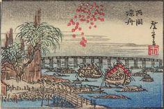 Utagawa Hiroshige: Pleasure Boats at Ryogoku in Edo, from a series of Views of Edo, Osaka, and Kyoto - University of Wisconsin-Madison