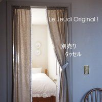 アーチ型のれん カーテン 真っ白でおしゃれ Arched Curtain White