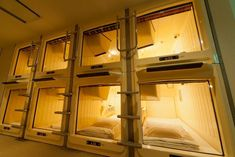 Akihabara Capsule Hotels In Tokyo, Japan - how cool would it be to sleep in one of these?