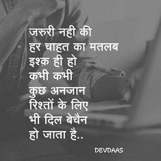 Hindi Quotes Images, Love Quotes Photos, Shyari Quotes, Crush Quotes, Words Quotes, Life Truth Quotes, Life Lesson Quotes, Good Thoughts Quotes, True Love Quotes