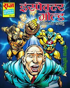 Read Comics Free, Read Comics Online, Comics Pdf, Download Comics, Indian Comics, Comic Books, Reading, Fictional Characters, Word Reading
