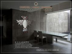 KAGADATO. Mirror - CHURCHILL. Total property - produced (the vast majority) with the use of technology Tiffany. Backlight, rotary mechanisms other specific hardware.