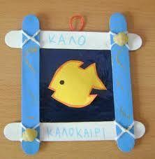 καλοκαιρι κατασκευες - Αναζήτηση Google Beach Crafts For Kids, Beach Themed Crafts, Summer Crafts, Diy For Kids, Diy And Crafts, Creative Activities, Summer Activities, Baby Wall Stickers, Kids Wall Decals