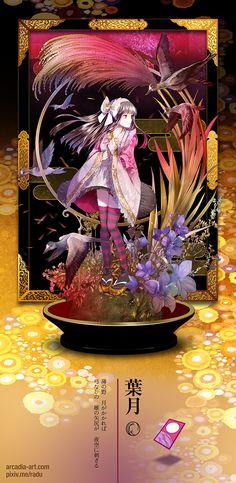 Alice in Yamatoland ~Hanafuda~ 8 by arcadia-art.deviantart.com on @DeviantArt
