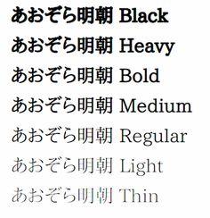 無料の日本語フォント50種類の紹介です。漢字が使えるものやお洒落なものを集めてみました。フォント1つでメリハリが付き文章が読みやすくなります。気に入ったものがあればぜひ、使...