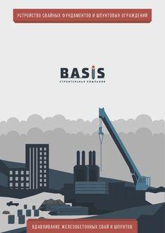 Booklet cover/ Обложка буклета. Графика/ Дизайн