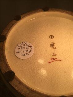 Pottery marks satsuma Collecting Satsuma