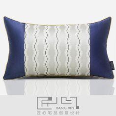 匠心宅品 现代儿童样板房软装抱枕波纹提花拼接蓝丝腰枕(不含芯