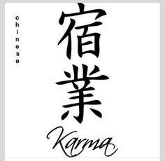 Karma tattoo, Chinese tattoo