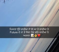 Reality Of Life, Reality Quotes, Cute Romantic Quotes, Love Quotes, Punjabi Status Attitude, Best Love Photos, Cute Lab Puppies, Funny Snapchat Stories, Egg For Hair