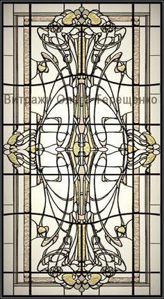 Эскиз витражного потолка «Модерн»