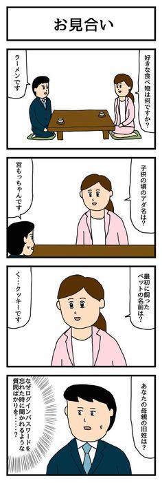 とんたろう(@tontaroukuso)さん | Twitter