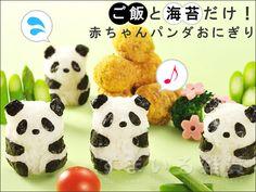 Panda rice ball