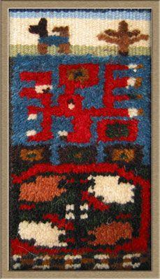 step1作品例 キリム|ジリ・ジジム|スマック|絨毯