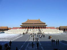 Built in the century, the Forbidden City was an imperial palace complex built by the Ming Dynasty. No visit to Beijing is complete without a visit to the castle, which now is the Palace Museum China Tourism, China Travel, Dubai, Cities, Imperial Palace, Suzhou, Hangzhou, World Heritage Sites, Day Trips