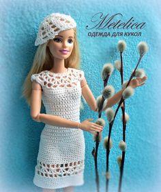 МЕТЕЛИЦА одежда для кукол