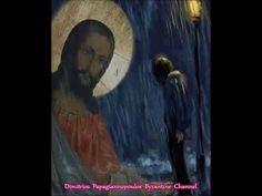 Απάνθισμα Ιερών Ύμνων από το Ψαλτήριο του Δαβίδ. Όποιος διαβάζει με πόνο ψυχής τους ψαλμούς μοιάζει με τον Δαβίδ γιατί εκείνος με πόνο τους έγραψε. Και είναι αδύνατο στο Θεό να μην ακούσει τέτοια ψυχή σε ότι του ζητήσει. (Άγιος Ιάκωβος Τσαλίκης). Religious Images, Orthodox Christianity, Psalms, Prayers, Doilies, Painting, Youtube, Painting Art, Prayer