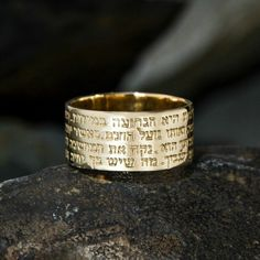 Ring of Courage Gold