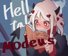 Demon Wolf, Wolf Artwork, Tacker, Steven Universe, Demon Girl, Fanarts Anime, Anime Outfits, Alien Logo, Some Pictures