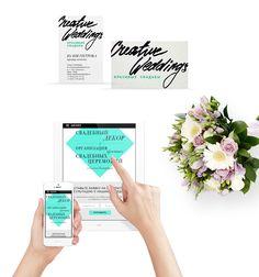 Фирменный стиль свадебного агентства «CreativeWeddings» от студии Oneione