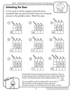Oh no! All the doors are locked and we really need to unlock the kitchen door. But to open the kitchen door kids need to answer correctly all the math problems in the 'Unlocking the Door' worksheet. Think your little ones can do it? Just print the worksheet, hand it to them, and find out how good their math is. Kids will need to know addition and subtraction with regrouping to be able to crack this one!