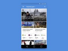 Content loading  25 Gorgeous Material Design Interface Animations - UltraLinx