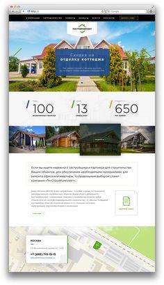 Строительная компания, Сайт © АндрейСтаховский Web Design Examples, Homepage Design, Site Design, Layout Design, Real Estate Agency, Fashion Sites, Web Design Inspiration, Wordpress Theme, Countryside