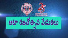 ATA Silver Jubilee Celebrations   Updates over Arrangements   YOYO NRI E...