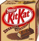 Kit Kat Gold, Japan 2003